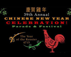 """The Bull Welcomes """"Year Of The Rooster"""""""
